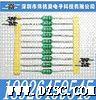 色环电感 1/2W  环形电感 工字电感 空芯电感
