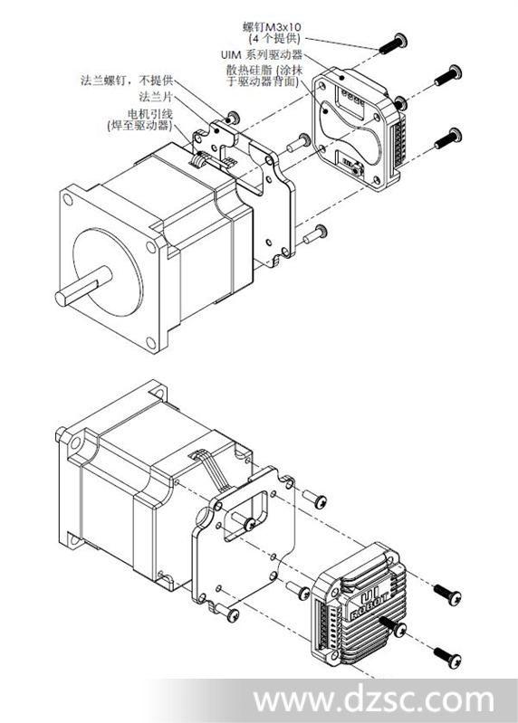 高压电机结构示意图