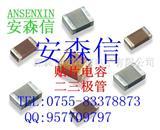 MLCC 多层片式陶瓷电容  贴片电容