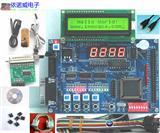 AT89S52单片机学习板/51单片机开发板