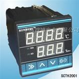SCTH2001智能温湿度控制器