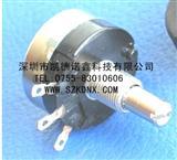 RV16YN15SB202日本TOCOS电位器TOCOS线绕电位器