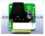 SY-HS-230韩国Syhitech湿度传感器模块