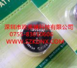 SR44W国产氧化银电池
