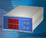 DYZ-W型振动监控仪