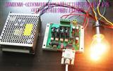 串口控制四路大功率可控硅输出板
