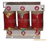 CKSG型三相滤波电抗器