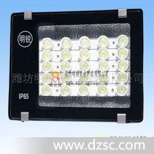 大功率led节能灯具MR-01LTD