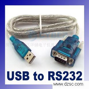 厂家USB转串口线  USB转RS232连接线 USB转9针串口线