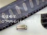 HOSONIC 贴片晶振49SMD 3.579MHZ 3.579545MHZ