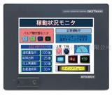 三菱人机界面GT1175-VNBA-C触摸屏一级代理