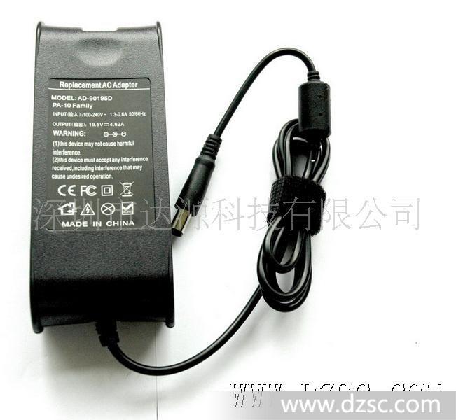 hp/ac/dell笔记本电脑电源适配器