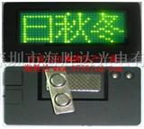 LED工号牌、LED电子名片、LED员工胸牌B1236APG