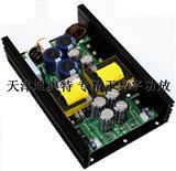 1000W数字功放专用开关电源SMPS1000J-FU