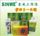 PCB线路板保护胶、PCB保护胶、保护胶