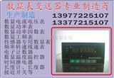 TC7计数器长度计