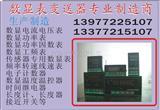 TE系列磁平衡式电流隔离变送器