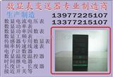 TE系列光电隔离电流电压变送器