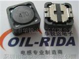 LED电源驱动贴片电感
