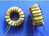 磁环电感5052,消费电子用磁环电感5052,欢迎来电