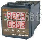 ZN48,ZN72计测器,计数器,计米器,累时器