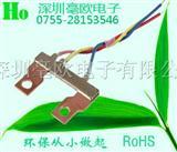 焊接型采样电阻,电表分流器