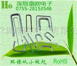 焊接型采样电阻,康铜电阻