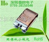 焊接型采样电阻,分流器,精密电阻器