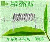 高精度电阻 大功率电阻 电流检测电阻 跳线