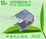 电阻 采样电阻 康铜跳线 微电阻 金属氧化膜电阻