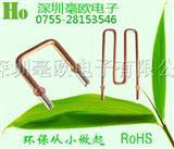 锰铜分流电阻,合金电阻,精密电阻,锰铜采样电阻