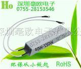变频电源,专用采样电阻,铝合金电阻.