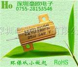 金属膜电阻,铝壳电阻.铝合金电阻,黄金电阻,刹车电阻