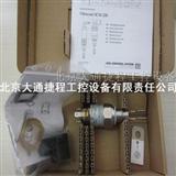 ACS水分测试仪-北京