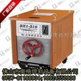 BX1-250交流弧焊机|交流电焊机|全铜芯电焊机