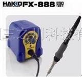 FX-888焊台,温控焊台