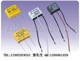 X2Y2新型抑制电源电磁干扰电容器
