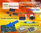 钟振11.2896M有源晶振贴片3225可代替传统石英振荡器