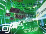 可编程振荡器12M晶振贴片5032有源3.3V钟振
