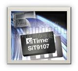 osc振荡器1.544M有源晶振贴片3225钟振