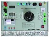 互感器特性综合测试仪、品牌互感器综合测试仪