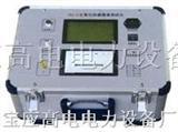 全电流氧化锌避雷器测试仪(市场价、质量保证)