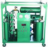 DZJ双级真空滤油机-变压器油真空净油机