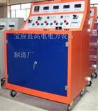 高压开关柜通电试验台高压开关柜通电测试台