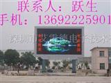 大型广场led显示屏