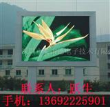 户外广告led电子大屏幕