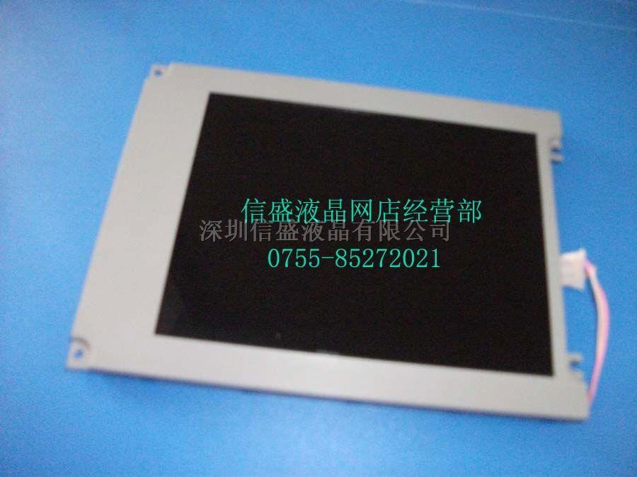 供应夏普LM057QC1T01显示屏