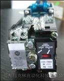 700DC-PL500Z2,700DC-PL500Z2继电器罗克韦尔