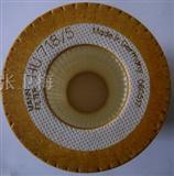 北京压电陶瓷元件半导体元器件激光打标加工