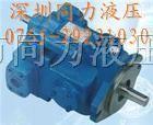日本大金轴向柱塞泵V15A2RX-95